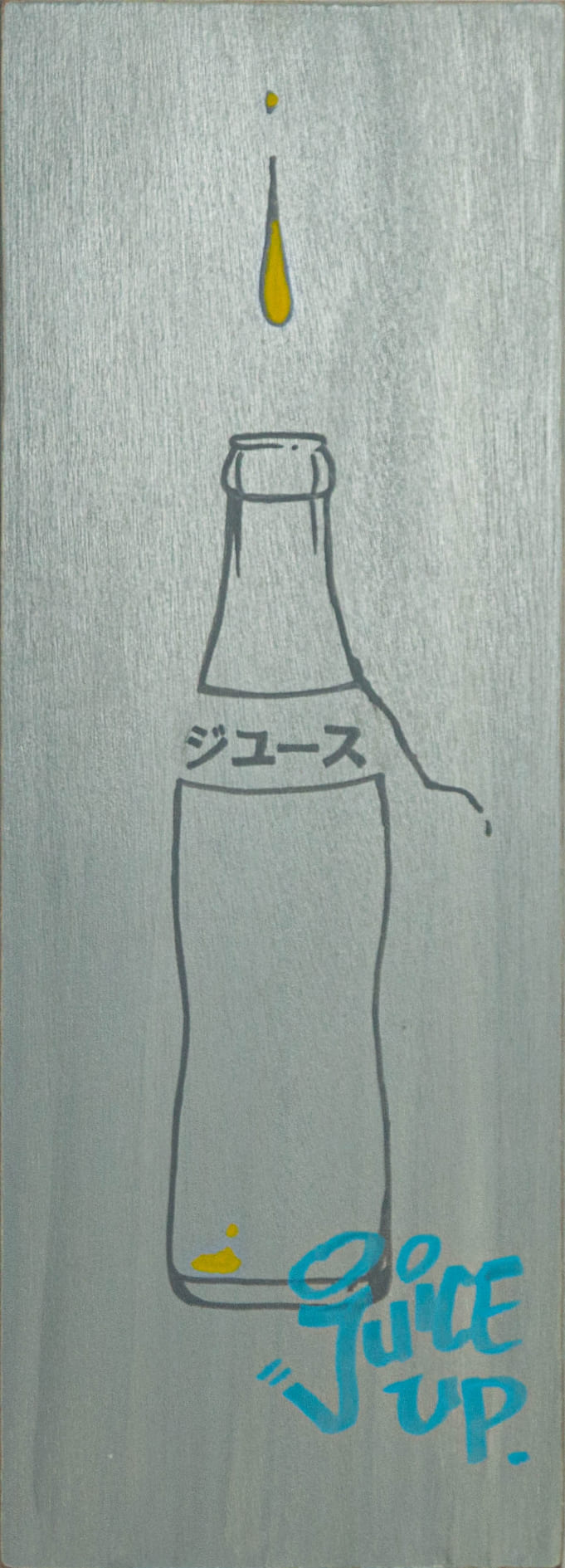 作品画像:tokunaga-03